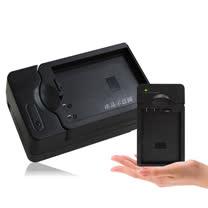 三洋智慧型充電器+Panasonic eneloop 低自放充電電池組(3號4顆+4號4顆)