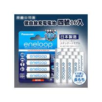 Panasonic eneloop 低自放鎳氫充電電池 BK-4MCC (4號16顆入)