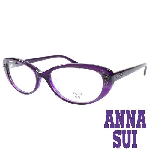 ANNA SUI 金屬 水鑽薔薇 眼鏡 紫 AS622~705
