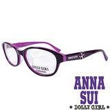 Anna Sui安娜蘇日本Dolly Girl系列光學眼鏡經典幸運草款‧紫【DG523717】