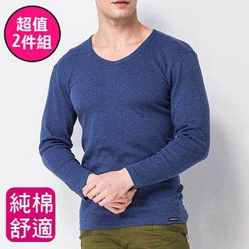 MORINO摩力諾 長袖棉毛彩色V領衫-男-藍色 (2件組) 藍色