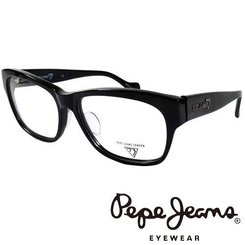 Pepe Jeans 英倫 低調龐克星型暗花光學鏡框  黑  PJ734102~001