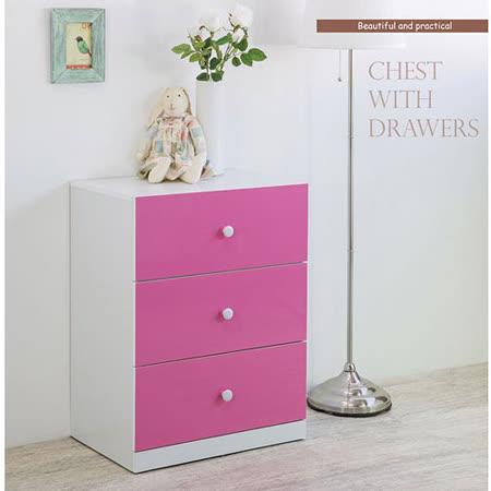 (赫斯提亞)花漾三抽斗櫃-粉紅色