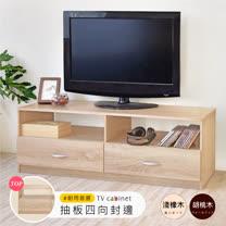 【Hopma】現代二抽電視櫃-二色可選