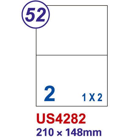 【Unistar 裕德 2格 電腦標籤】 US4282 210×148mm (100張/盒)
