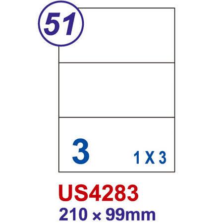 【Unistar 裕德 3格 電腦標籤】 US4283 210×99mm (100張/盒)