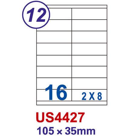 【Unistar 裕德 16格 電腦標籤】 US4427 105×35mm (100張/盒)