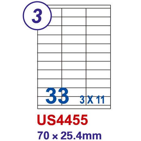 【Unistar 裕德 33格 電腦標籤】 US4455 70×25.4mm (100張/盒)