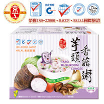 【京工】芋頭香菇粥(3入)