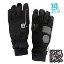全指腳踏車手套-黑色或灰色【品質一流】