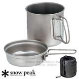 【日本 Snow Peak】Trek 1400 Titanium 鈦合金個人鍋1400ml_SCS-009T