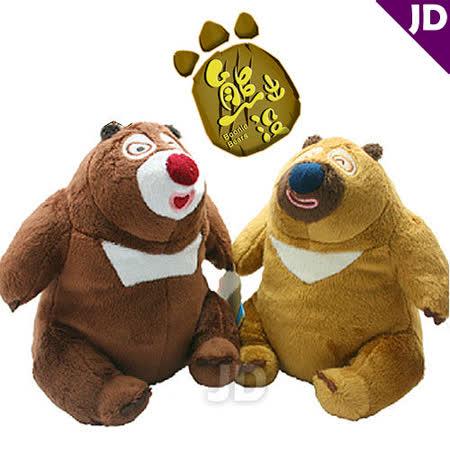 【熊出沒】18 cm 絨毛吊飾-熊大,熊二 (分兩款可選擇)