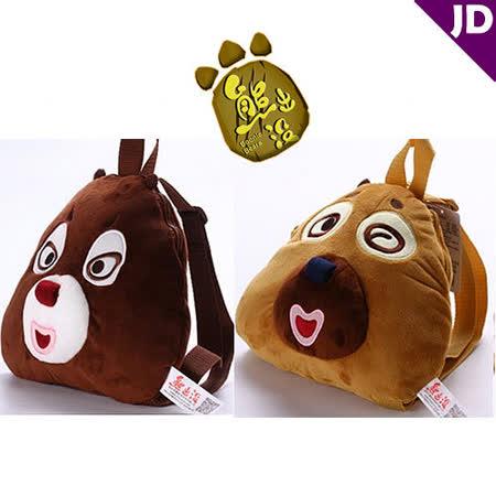 【熊出沒】造型背包-熊大,熊二 (分兩款可選擇)