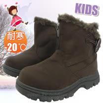 【冰雪奇緣】兒童新款 低筒牛角扣專業保暖雪鞋、雪靴(附冰爪)_ SN205C 咖啡