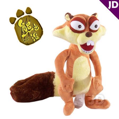 【熊出沒】30 cm 絨毛玩偶-小松鼠