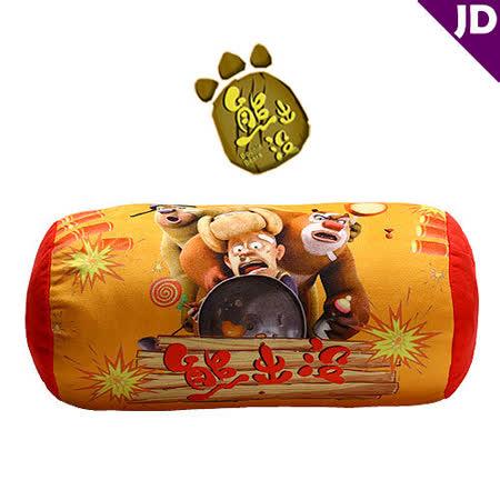 【熊出沒】圓柱枕