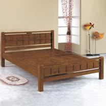 HAPPYHOME 方格樟木色6尺加大雙人床架070-6(床頭+床架)