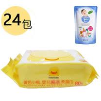 黃色小鴨盒蓋嬰兒純水柔濕巾(80抽)/1箱+雪芙蘭親貝比 嬰幼兒奶瓶清潔劑補充包600ml