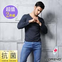 【MORINO摩力諾】抗菌防臭速乾長袖衫(男)-丈青(2件組)
