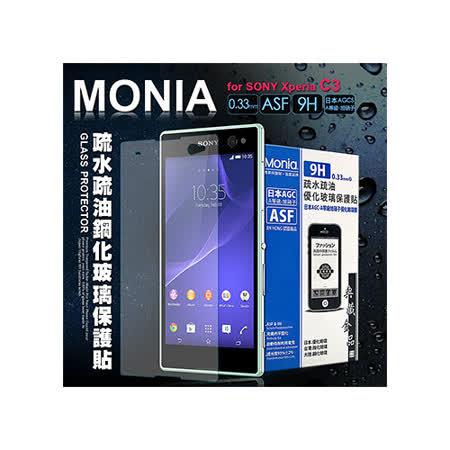 MONIA SONY Xperia C3 / D2533 日本頂級 疏水疏油 9H鋼化玻璃膜 手機保護貼