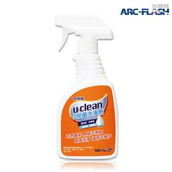 u-clean有夠靈 神奇除菌洗淨劑 500ml