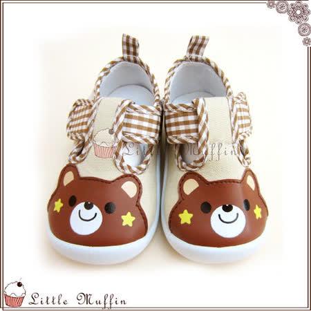 學步鞋 可愛小熊熊免綁帶球鞋 止滑膠底外出鞋 SMI366