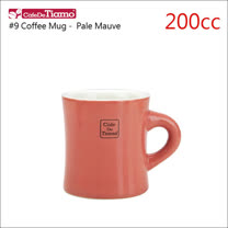 Tiamo 9號馬克杯200CC (珊瑚紅) HG0856PM