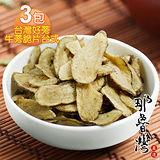 【那魯灣】台灣好蒡牛蒡脆片台式3包(75g/包)