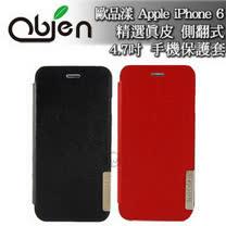 Obien 歐品漾 精選真皮 Apple iPhone 6 4.7吋 側翻式 手機保護套
