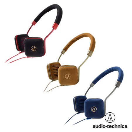 鐵三角 ATH-UN1 超級麂皮獨特時尚風格頭戴式耳機