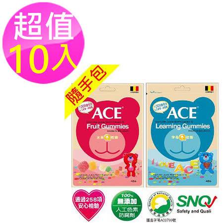 ACE 水果&字母Q軟糖隨手包 2款各5包組合