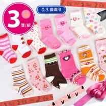【IRMU】男童專用防滑保暖高筒襪-6雙