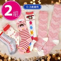 【IRMU】女童防滑高筒保暖襪-2組