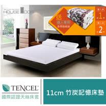 原廠天絲TENCEL表布<br>按摩釋壓記憶床墊-11cm