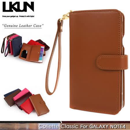 【韓國原裝潮牌 LKUN】三星 GALAXY Note 4 N910/SM-N910U 專用保護皮套 100%高級牛皮皮套
