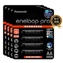 黑鑽款 Panasonic eneloop PRO 2550mAh 低自放3號充電電池BK-3HCCE(16顆入)
