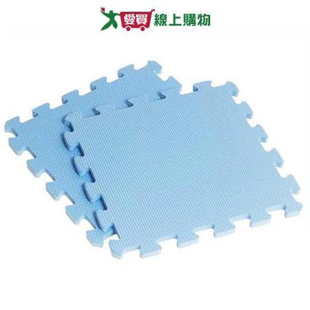 新生活家EVA組合彩墊-淺藍(8入)