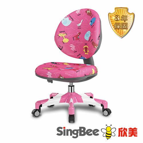 SingBee<兒童成長睿智椅
