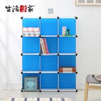 【生活采家】玩色主義12格置物收納櫃_粉藍#63161