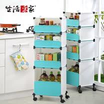 【生活采家】玩色主義廚衛27.5cm四層細縫小物滑輪收納櫃(2入組)#99368