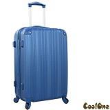CoolOne 單身貴族直條紋24吋旅行箱(藍色)
