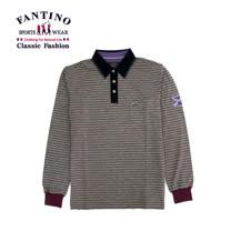 【FANTINO】男裝 經典線條polo衫(灰底紫條) 341740