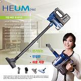 HEUM 旋風式手提吸塵器 HU-VC666