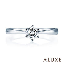 A-LUXE 亞立詩鑽石 FSI 3EX 0.30克拉 經典單鑽婚戒