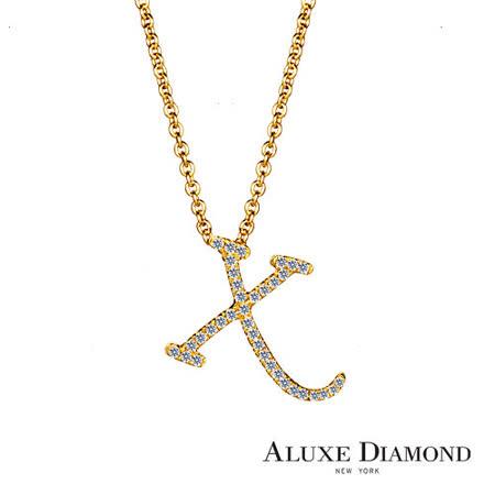 A-LUXE 亞立詩鑽石 字母系列 美鑽項鍊【X】