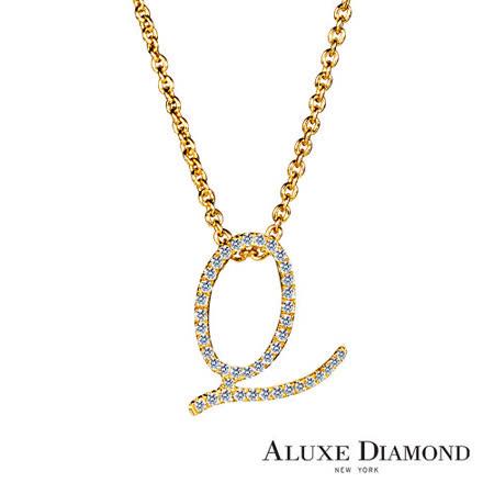 A-LUXE 亞立詩鑽石 字母系列 美鑽項鍊【Q】