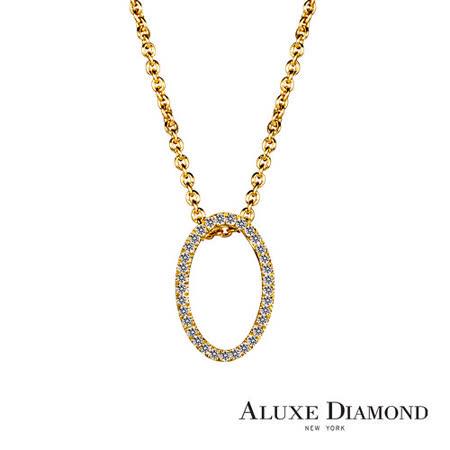 A-LUXE 亞立詩鑽石 字母系列 美鑽項鍊【O】