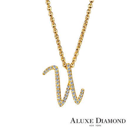 A-LUXE 亞立詩鑽石 字母系列 美鑽項鍊【U】