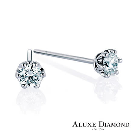 A-LUXE  亞立詩鑽石 花冠風采 六爪鑽石耳環