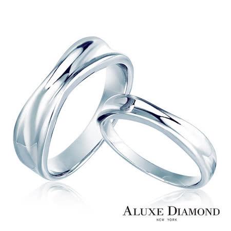 A-LUXE 亞立詩鑽石 18K金男女結婚對戒